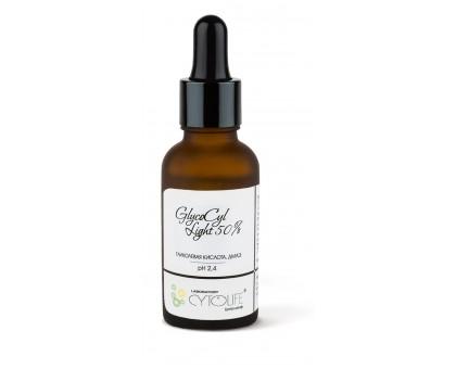 Пилинг GlycoCyl Light 50% pH 2,4