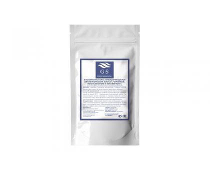 Альгинатная маска с экстрактом черники, миоксинолом и витамином С